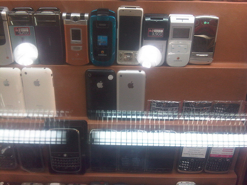 Mobile phone shop @MBK